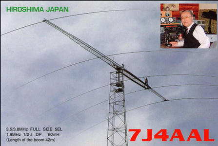 Antenne Japan